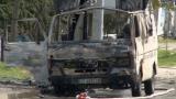 Бус се запали до индустриалната зона в Стара Загора