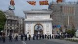 Правнук на Димитър Миладинов изтъква помощта на България към РС. Македония