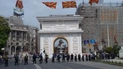 Македонската нация е измислена в края на ВСВ, признаха в Скопие