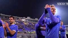 Футболисти и фенове пеят в чест на Роман Прохазка
