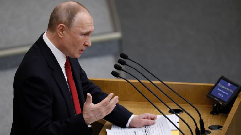 Путин не иска удължаване на мандати, но намекна за участие на изборите през 2024 г.