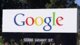 Огромните разходи на Google стреснаха Уолстрийт