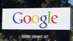 Google отваря хъб за облачни технологии в Централна и Източна Европа