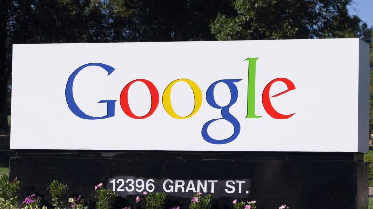 Google успя да изхари 7,7 милиарда долара в капиталови разходи