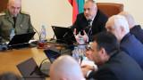 Борисов сравни ситуацията с война, пожела да сме крепки българи