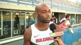 Двама българи получиха покани за Европейското по лека атлетика