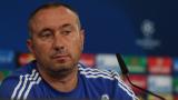 Станимир Стоилов призна, че води разговори с Левски!