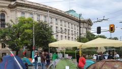 Промени в градския транспорт заради протестите в столицата