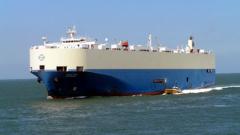"""Корабът """"Ейшън Глори"""" пристигна в Оман"""