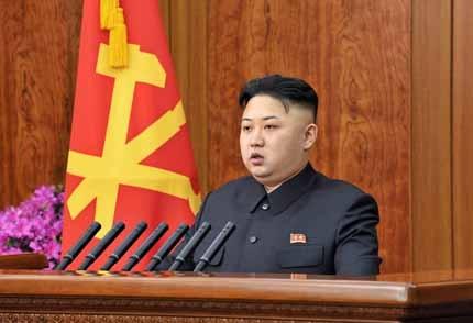 КНДР ще разследва отвличания на японци през Студената война