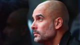 Пеп Гуардиола: Манчестър Сити вече постигна целта си