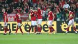 ЦСКА играе с Олимпиакос и Вердер в Австрия