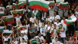 Националите на финал в Черна гора