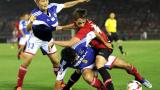 ВИДЕО: Юнайтед падна от японци