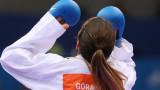 Ивет Горанова спечели сребърен медал на турнир в Белград