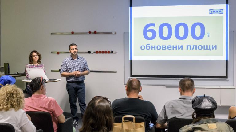 Шведската верига за обзавежданеIKEA обнови 6000 кв. м в магазина