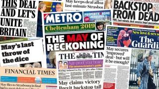 Мей осигури ли си достатъчно подкрепа за сделката за Брекзит, пита британският печат