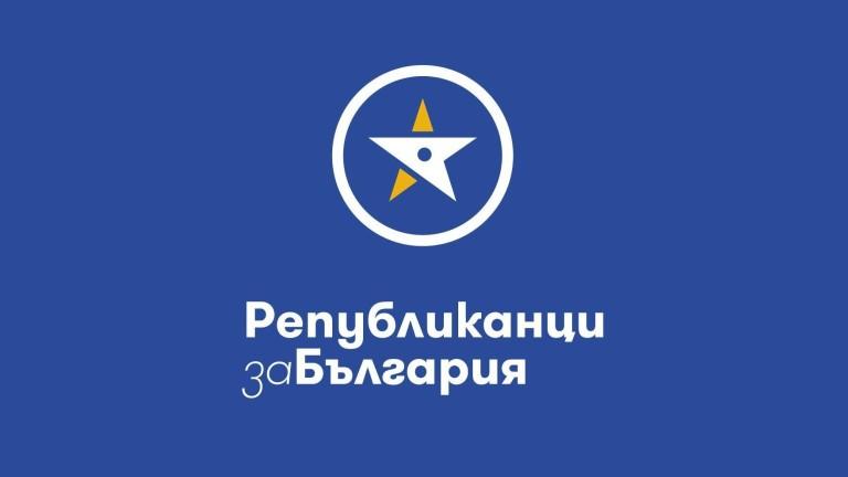 """Не се разбира значението на инициативата """"Три морета"""", тревожи се Цветанов"""