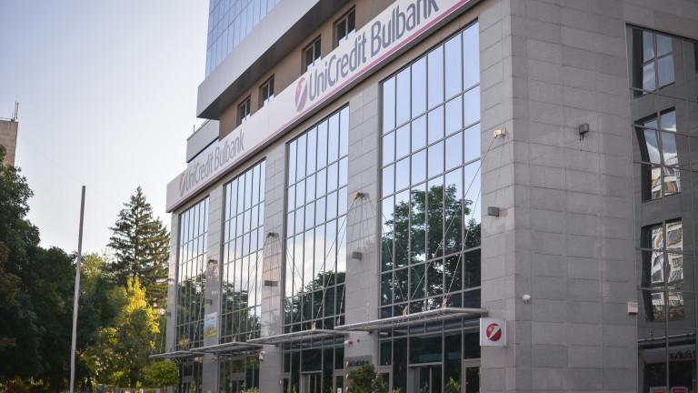 Най-голямата банка в България слага такса, за да съхранява парите на корпоративни клиенти