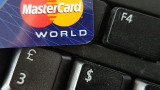 Брюксел глоби Mastercard с 570 млн. евро