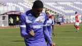 Мезу: Амбициран съм да вкарам много голове за Етър