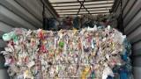 Ограничават вноса на отпадъци