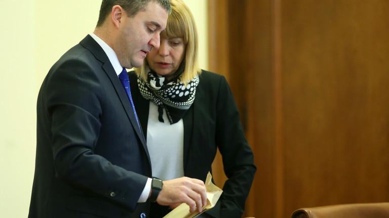 Министрите от кабинета