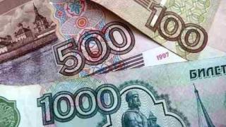 Руският дълг е $51 млрд.