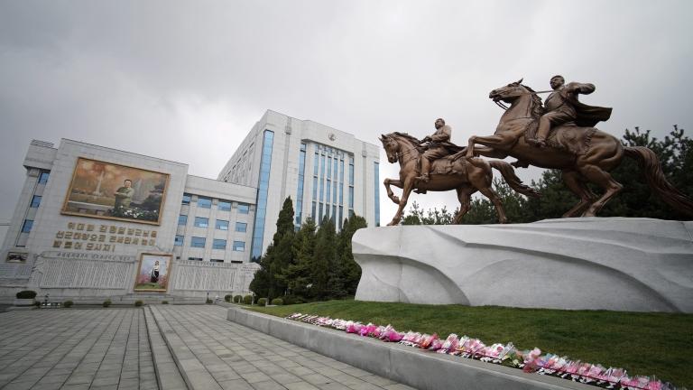 Какво трябва да знаете, ако пътувате до Северна Корея?