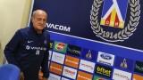 Делио Роси: Не съм продавач на мечти, ще намерим по-добри играчи от Прохазка и Панайотов
