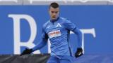 Защитник на Левски е на картон от наказание