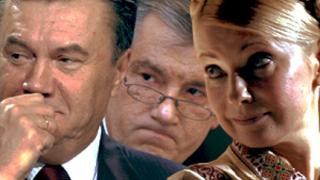 Янукович срещу Тимошенко