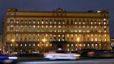 Христо Грозев анонсира нова публикация за килърите на Кремъл