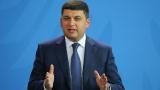 Премиерът на Украйна предложи да се задържат руски кораби