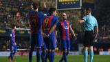 Луис Енрике извади Жерар Пике от групата на Барселона
