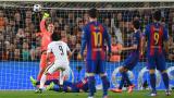 Флорентино Перес: Погнусих се от Барселона - ПСЖ