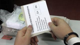 Окончателни данни от референдума по области