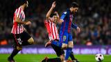 Барселона - Атлетик Билбао 3:0 (Развой на срещата по минути)