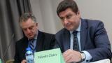Българската петролна и газова асоциация възмутена от думи на Симеонов