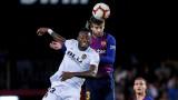 Валенсия и Барселона завършиха наравно 1:1