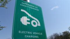 От 2020 г. започва строеж на водородни станции за зареждане на коли