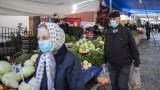 Турция ограничава възрастните и хронично болните да напускат домовете си