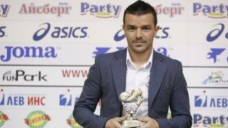Локо (София) предложи трансфер на Гъргоров