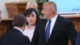 БСП се оплака от бухалката на Борисов