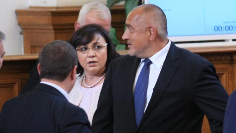 Отговорната позиция спрямо Македония - според Нинова е бъдеще несигурно