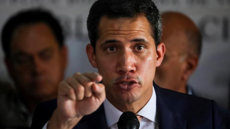 Гуайдо: Рано или късно Мадуро ще потърси диалог