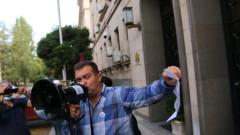С бутилки протестиращите блокираха входа на Министерството на правосъдието