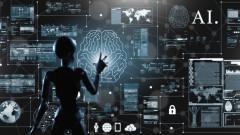 ЕК стимулира инвестиции и насоки в етиката и изкуствения интелект