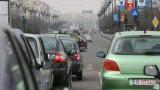 Букурещ забранява влизането на стари автомобили в центъра си