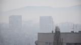 Мръсният въздух изненада Столична община и БАН